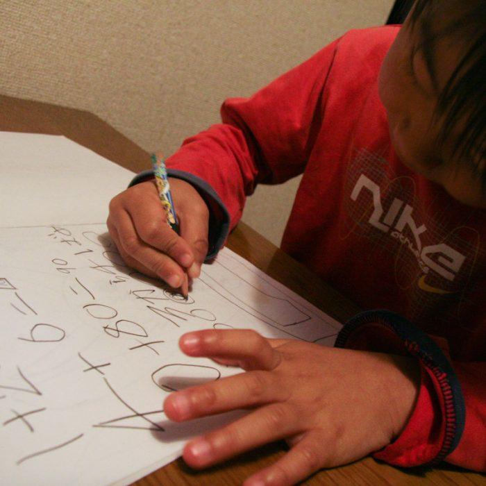 小・中学生の学習支援事業がスタート。