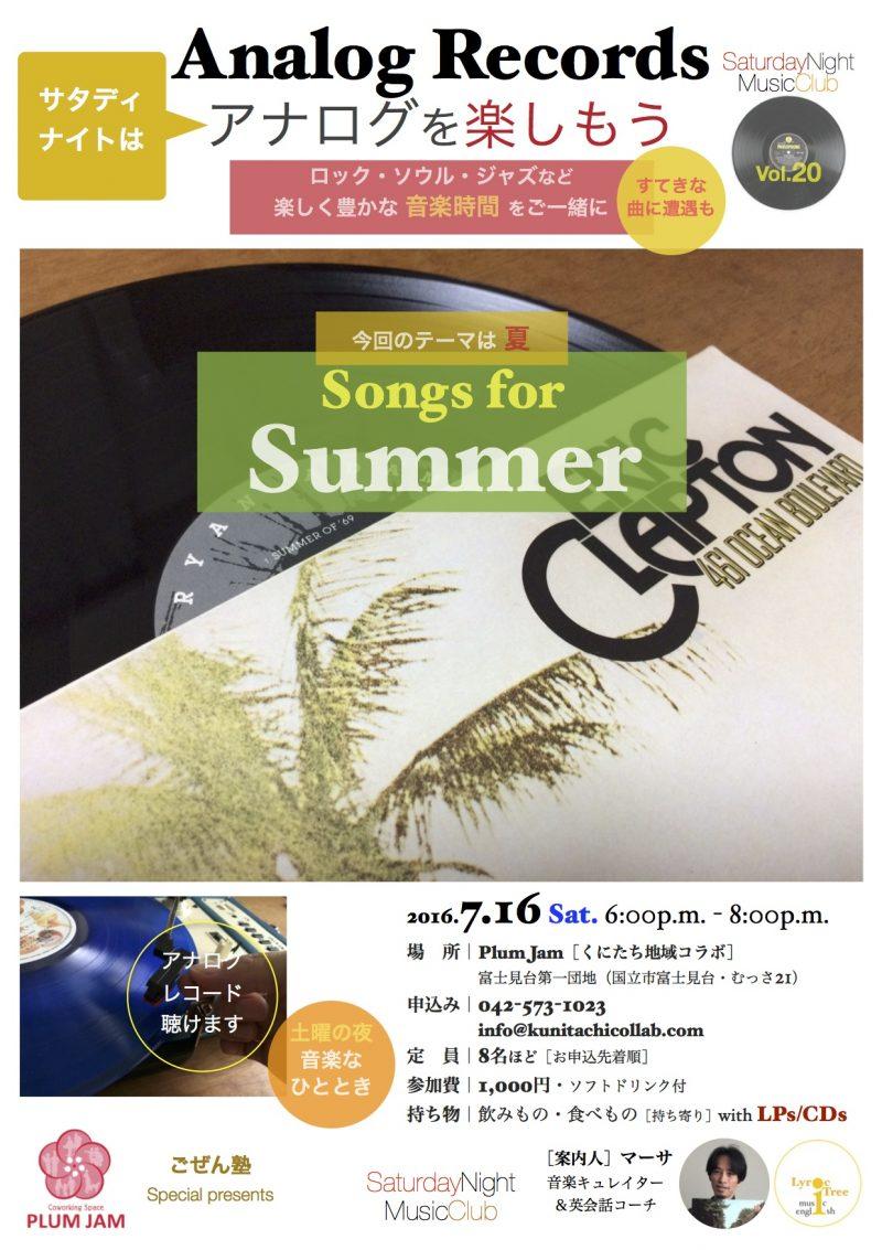 saturdaynightmusicclub-flyer20160716